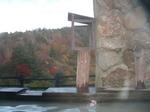 2008年10月12日ふけの湯 119.jpg