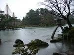 2008年12月21日22日羽田和倉温泉金沢 151.jpg