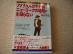 2009年1月4日本の紹介 008.jpg