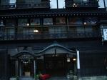 2008年11月1日2日銀山温泉 055.jpg