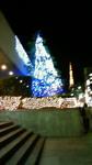 東京タワーとクリスマスイルミネーション201011291805000.jpg