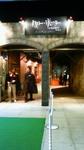 ハリー・ポッター ディスプレー入口201012141528001.jpg