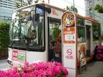 100円バス停 小石川後楽園入口 049.jpg