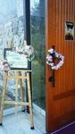 中伊豆ワイナリー入口201104101514000.jpg
